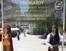 21 Μαΐου 2006: Πορεία για την ημέρα μνήμης της Γενοκτονίας των Ελλήνων του Πόντου