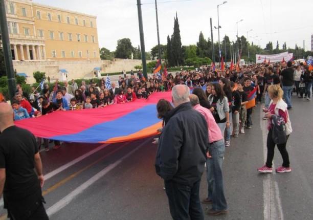 Συμμετοχή στην πορεία διαμαρτυρίας για την Γενοκτονία των Αρμενίων