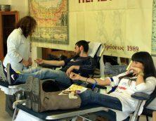 5η αιμοδοσία