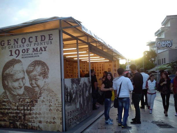 11-19.05.2014: Εκθεσιακά Περίπτερα πλατεία Περσεφόνης (Γκάζι)