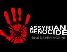 Αφίσες για την γενοκτονία των Ασσυρίων