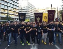 Η Ποντιακή Νεολαία κλιμακώνει τον αγώνα της διαμαρτυρίας