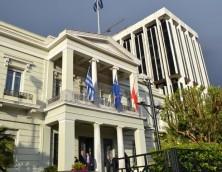 Επίδοση επιστολής διαμαρτυρίας στο Υπουργείο Εξωτερικών για την επίσκεψη του Μεβλούτ Τσαβούσογλου