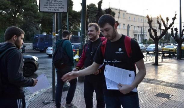 Διαμαρτυρία με αφορμή την άφιξη του Υπουργού Εξωτερικών της Τουρκίας, Μελβούτ Τσαβούσογλου