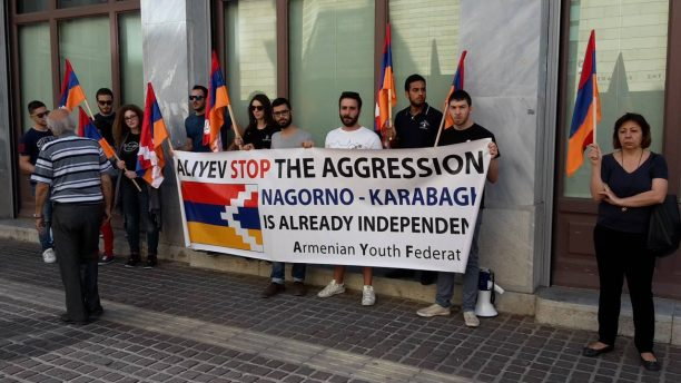 Διαμαρτυρία για την βιβλιοπαρουσίαση που οργάνωσε η Πρεσβεία του Αζερμπαϊτζάν