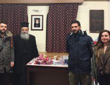 Στηρίζουμε το φιλανθρωπικό έργο της ενορίας της Αγ. Κυριακής Παλαιού Φαλήρου