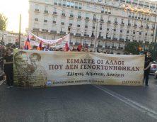 Αρμένιοι και Έλληνες αποτίσαμε φόρο τιμής στα 1.500.000 θύματα του Κεμαλισμού