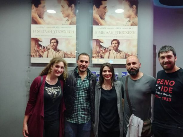 «Η Μεγάλη Υπόσχεση»: Ταινία για την Γενοκτονία των Αρμενίων
