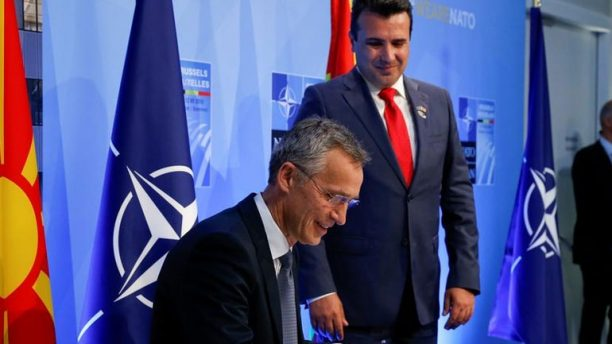 Επιστολή Διαμαρτυρίας προς Κ.Ο. ΣΥΡΙΖΑ για το Πρωτόκολλο Ένταξης της Π.Γ.Δ.Μ. στο ΝΑΤΟ