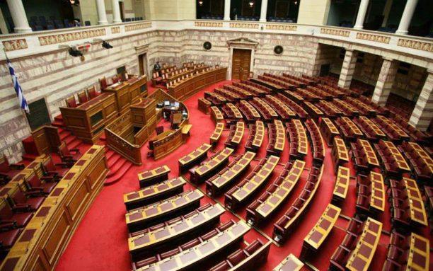 Ψήφισμα Ε.Πο.Ν.Α.: Ανεπιθύμητοι οι Βουλευτές που ψήφισαν την Συμφωνία των Πρεσπών – Ο αγώνας για την ακύρωση συνεχίζεται