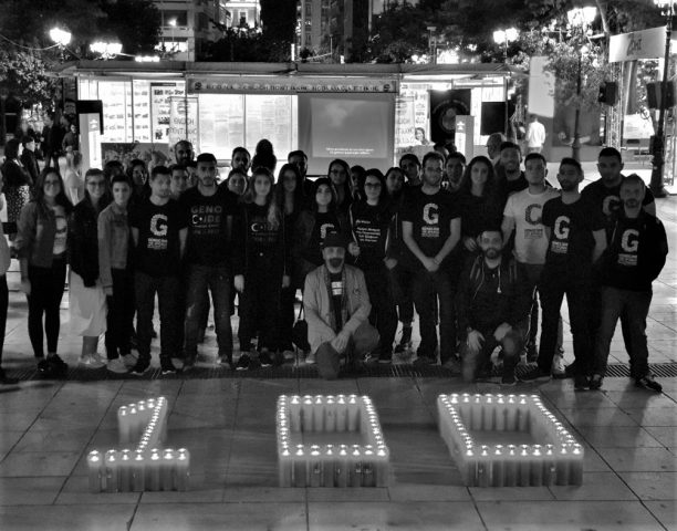 13 – 19 Μαΐου 2019: Εκθεσιακά Περίπτερα Πλατείας Συντάγματος – 100 χρόνια από την Γενοκτονία των Ελλήνων του Πόντου