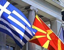 Επιστολή προς Κ.Ο. και υποψήφιους Βουλευτές της Νέας Δημοκρατίας (Ν.Δ.) για την Συμφωνία των Πρεσπών