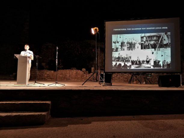 Εκδήλωση στο Πολιτιστικό Φεστιβάλ του Δήμου Λαυρεωτικής «Θορίκια 2019» για την Γενοκτονία των Ελλήνων του Πόντου