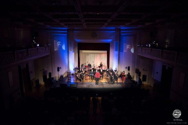 Συναυλία: «Η Τέχνη για την Μνήμη της Ανθρωπότητας»
