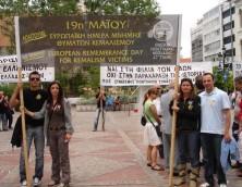 20 Μαΐου 2007: Πορεία για την ημέρα μνήμης της Γενοκτονίας των Ελλήνων του Πόντου