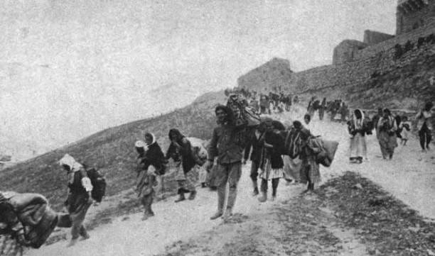 Η Διάσωση Αρμενίων από τους Έλληνες του Πόντου