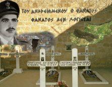 63 χρόνια από τον ηρωικό θάνατο του Γρηγόρη Αυξεντίου